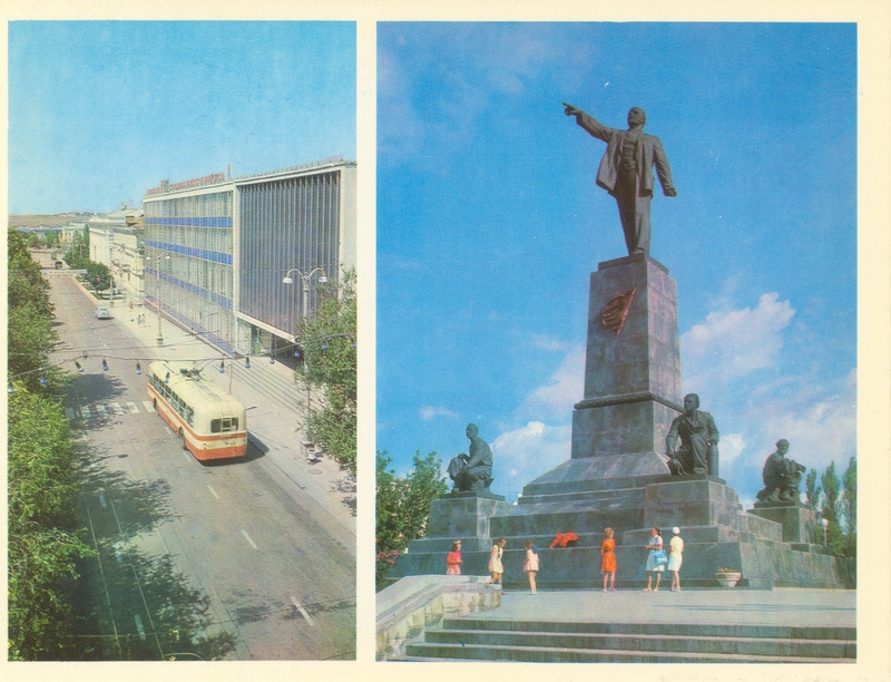 Sevastopol City in Early 1970s