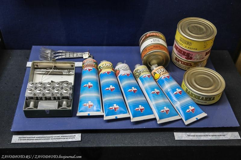 Gagarin's museum in Smolensk, Russia