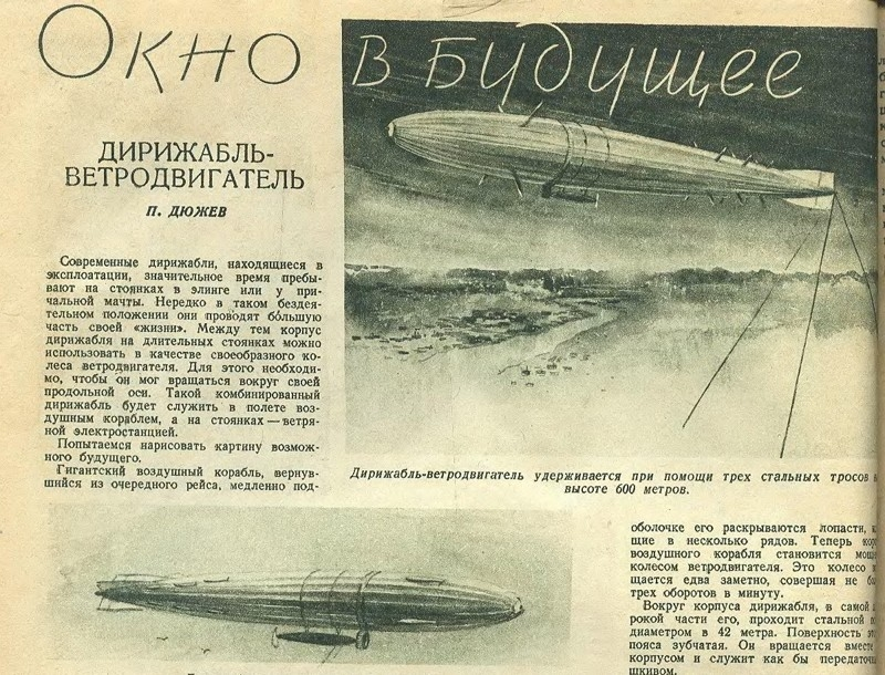 Soviet Sci-Fi Mag Predicts Future