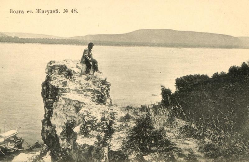Russian city Samara in late 19th Century