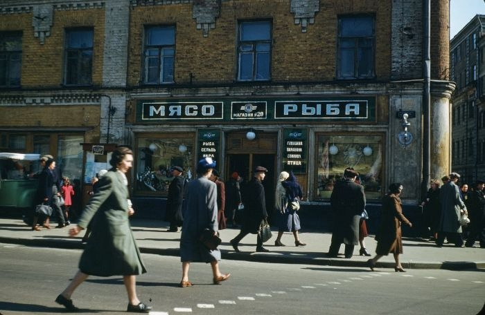 Moscow Photographed by American in 1952 1954