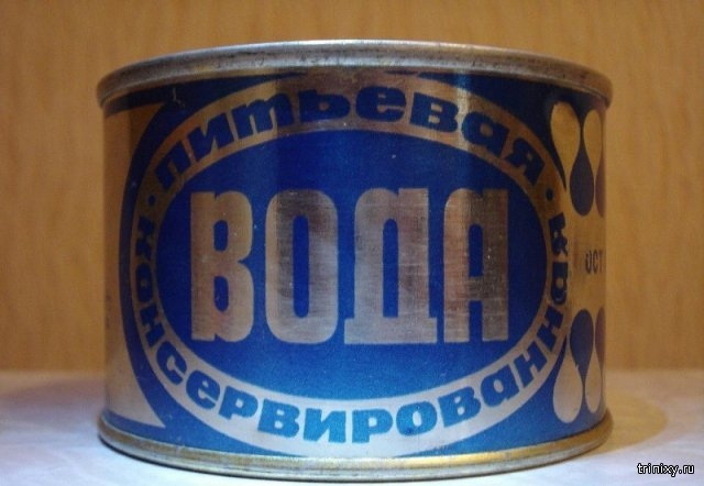 Why USSR Produced Tin Canned Water?