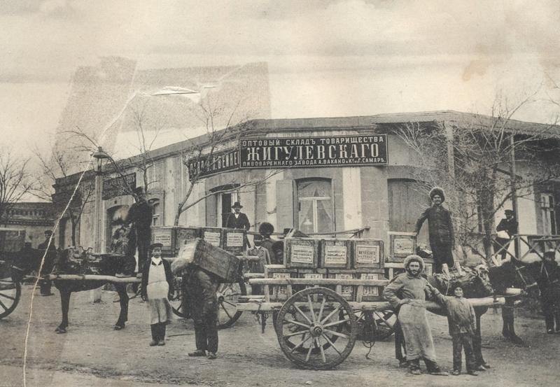 Russian Zhigulevsky Beer Warehouses Across All Russian Empire