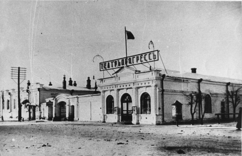 Vintage Photos of Semipalatinsk Town Near the Semipalatinsk Test Site