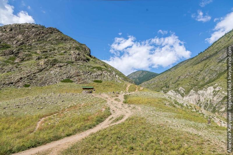 Stone Mushrooms of Altai [25 photos]