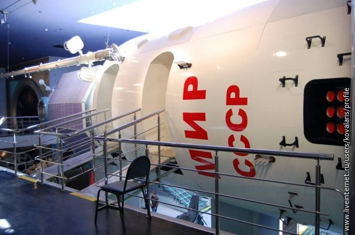 Interesting Story About MIR Space Station It's Accidents, How It Was Almost Turned into a Sex Tourism Center and More