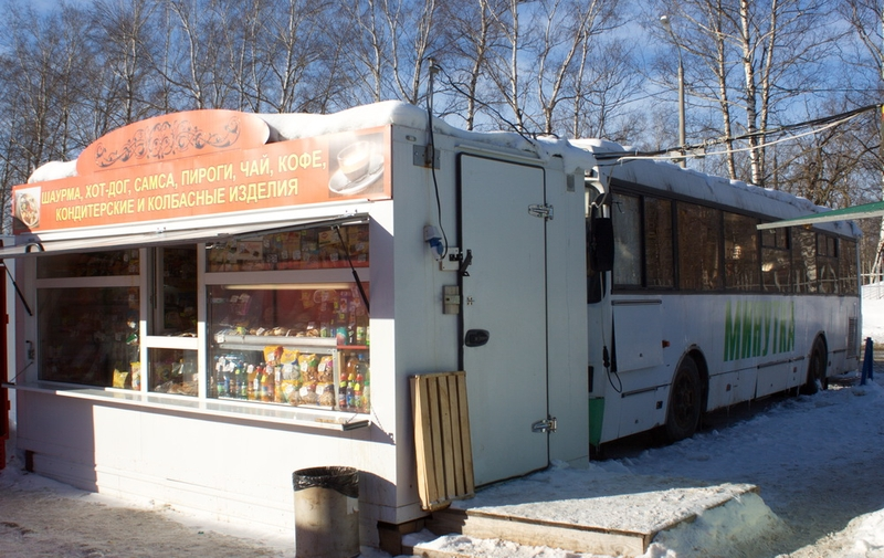 Russian Man turned a Bus into a Cafe in Nizhny Novgorod, Russia