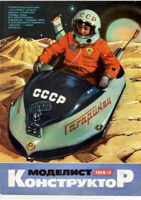 Ambitious Inventions of Soviet Union