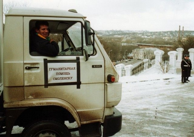 Twenty Five Years Ago in Russia and Beyond..