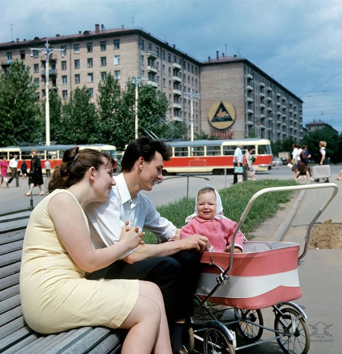 Soviet Happiness: Photos of Soviet People Happily Spending Their Free Time