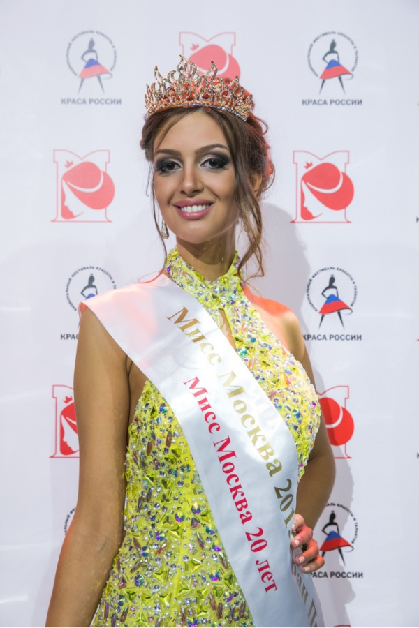 She was a Russian Miss Moscow, now she married to a king