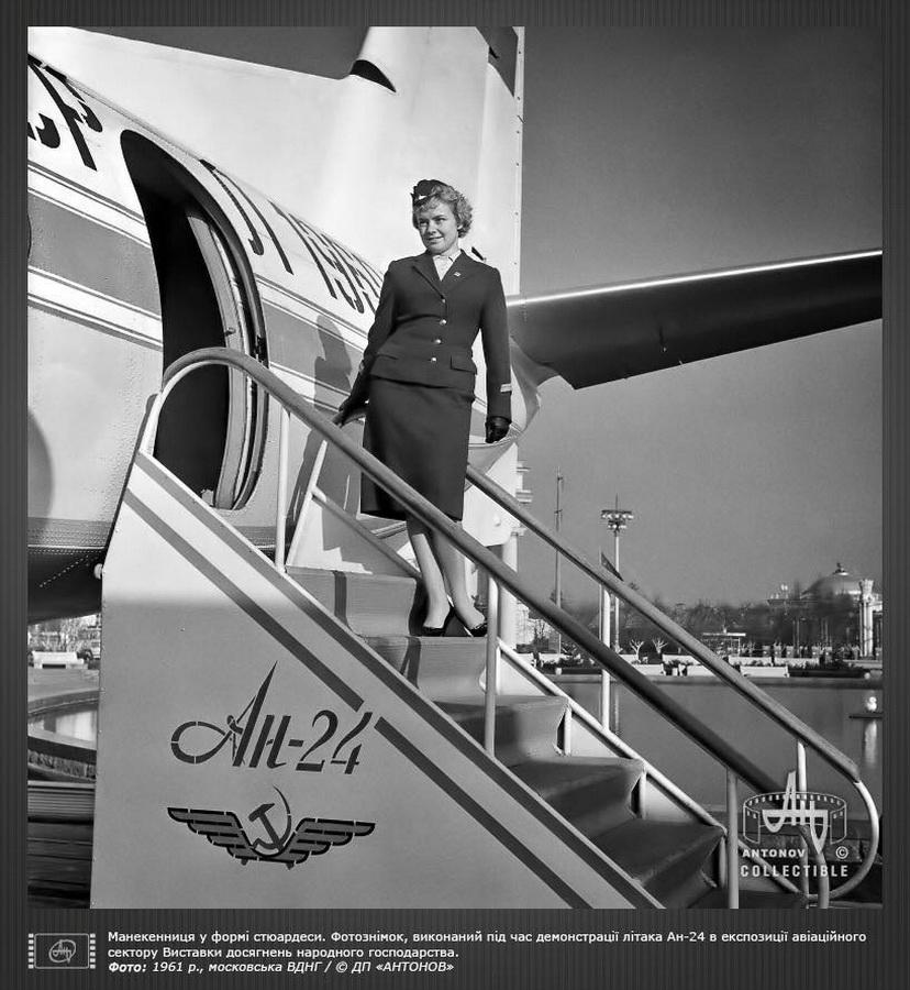Foto publicitária da Antonov, fabricante de aviões soviética, feita em 1961. O English Russia tem mais algumas dessa imagens, inéditas, pois não foram aprovadas pelas autoridades soviéticas da época.