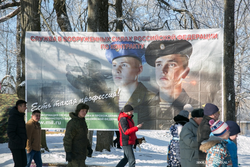 Russian Army Brings Tanks to European Border [photos]