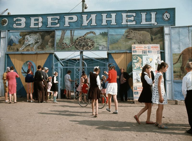 Soviet Crimea as Seen in 1967 By Georg Oddner