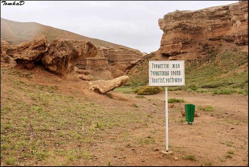 Grand Canyon? No! Charyn Canyon in Kazakstan [30 photos]