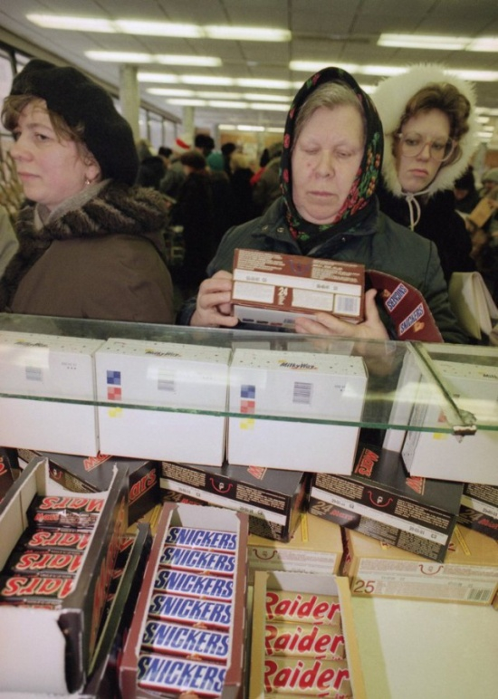Russian photos from the 1990s