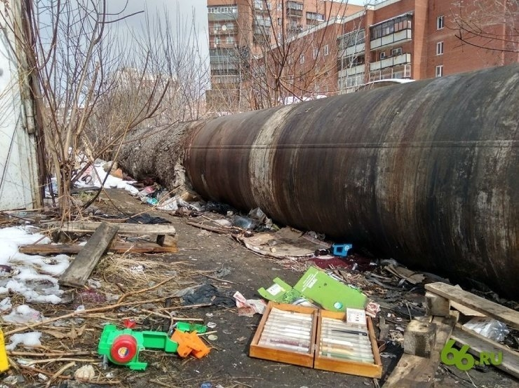 Chemical weapon samples found at the Yekaterinburg city dumpsite [photos]