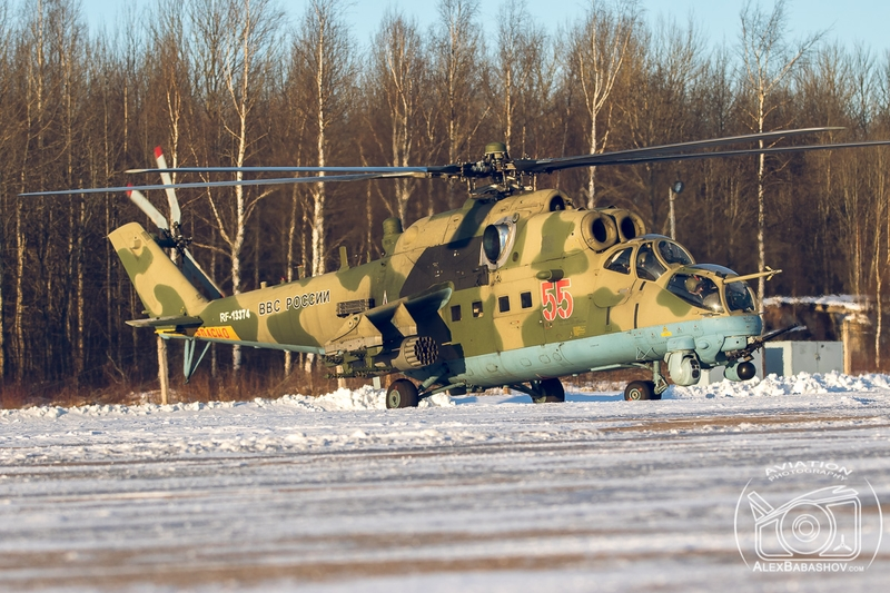 Russian air force commanders flying on helicopters