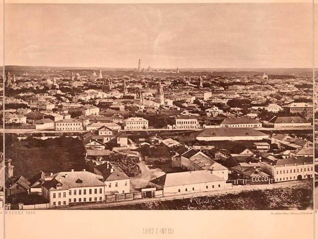 Moscow Photos Back from 1867