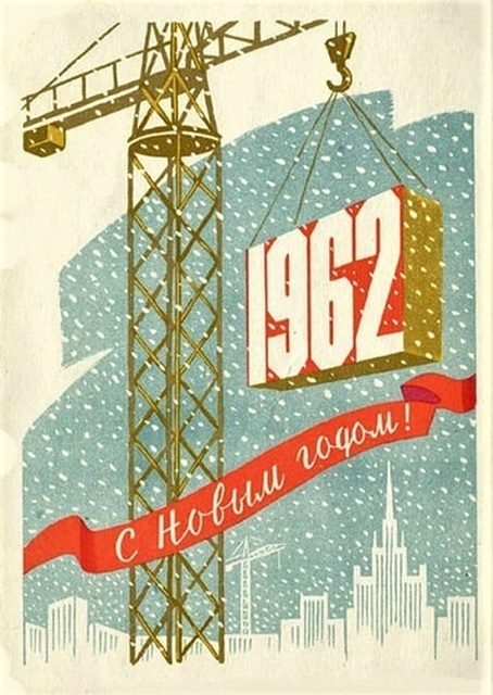 Soviet Winter New Year Postcards a Delightful Thing to See