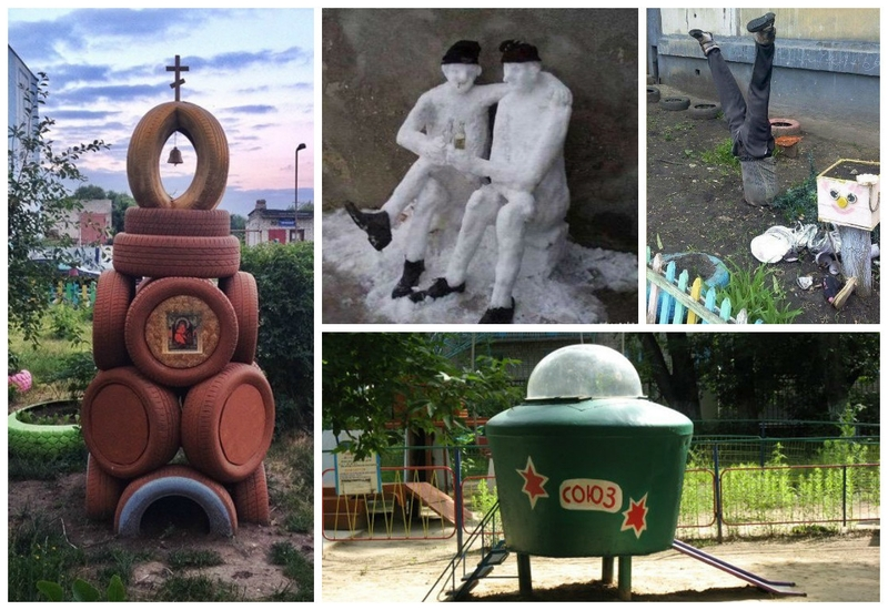 Examples of Russian Landscape Design