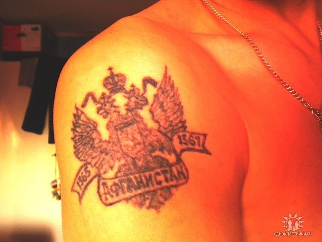Some Russian Army Tattoos [photos]