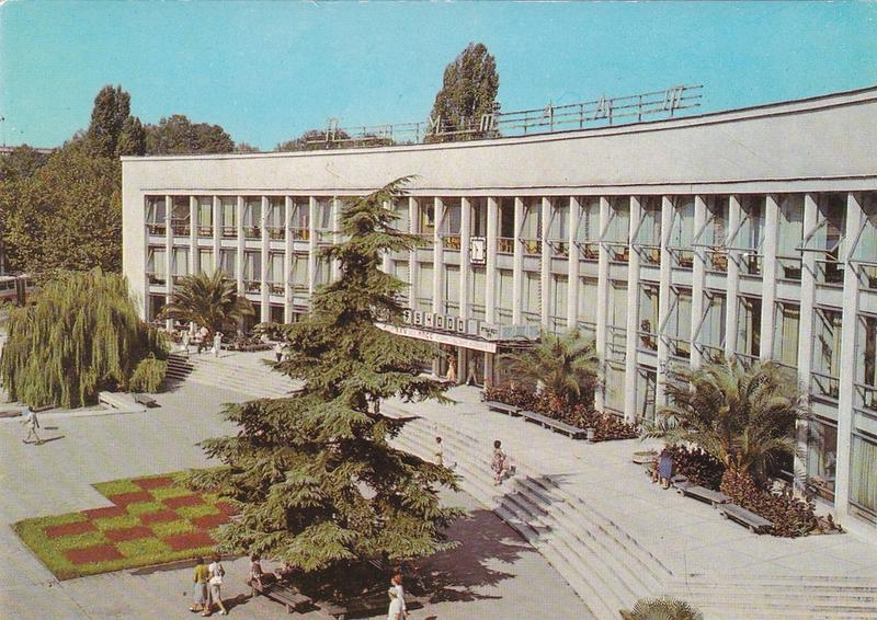 A Soviet city Sochi in 1983