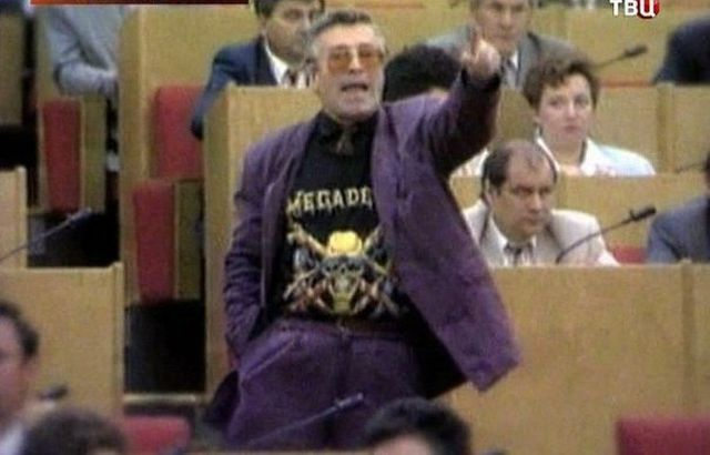 Russian Duma in 1990s: Crazy Place [13 photos]