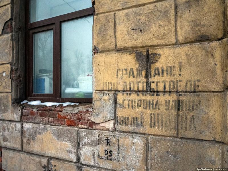 Winter in St.Petersburg [photos]