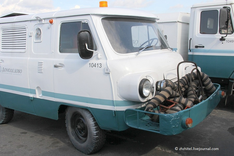 This Van Has a Jet Airplane Engine Installed in It