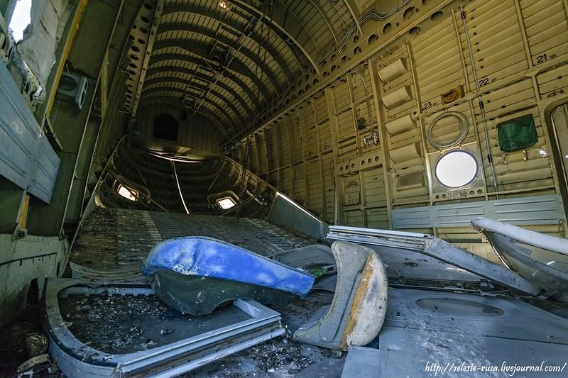 Abandoned airfield in Kinel-Cherkassy