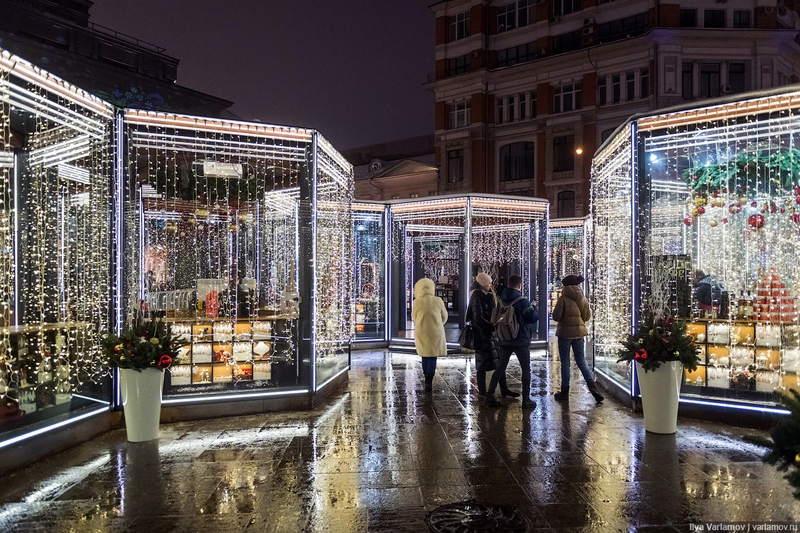 Moscow Decorated for Christmas and New Year