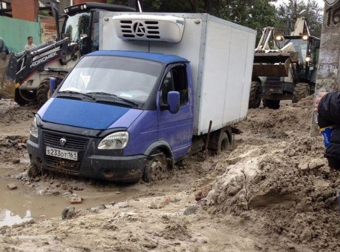 Rostov-on-Don Flood 2014