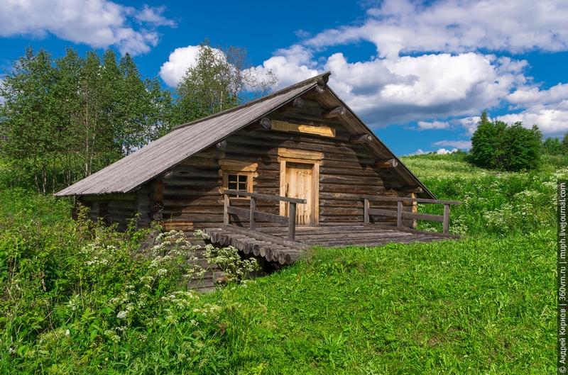 Kenozerye: Zehnovskaya flour mill