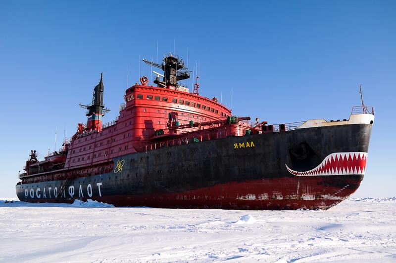 Living on the Atomic Icebreaker