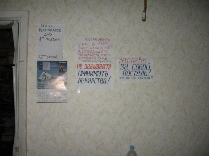 Lugansk City Library