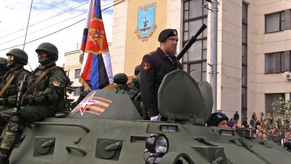 Military Parade in Donetsk, 2016
