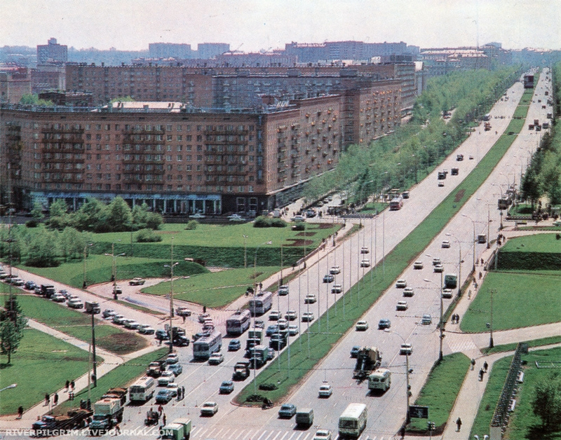Moscow 1979