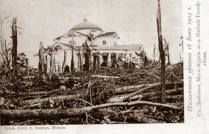 Moscow Great Hurricane of 1904