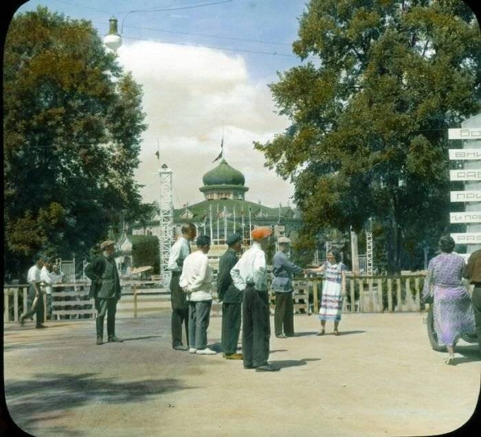 Moscow in Color in 1931