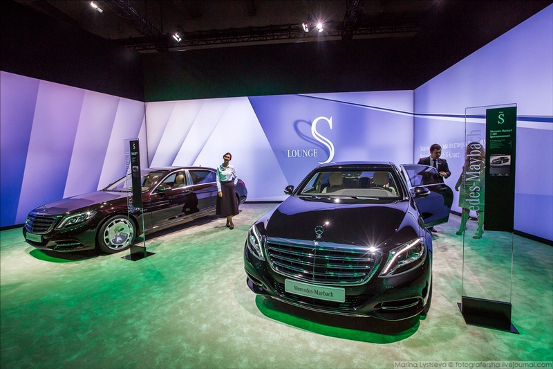 Moscow International Automobile Salon