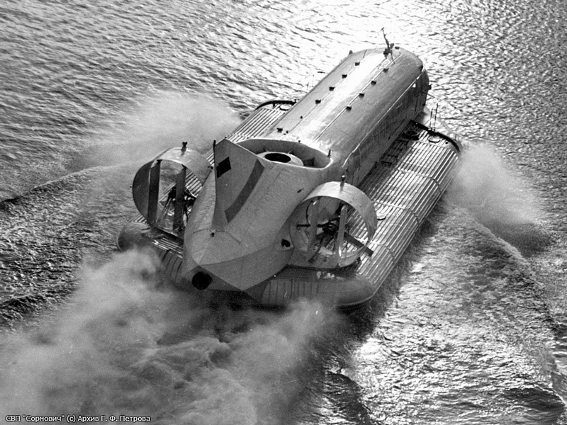 A Passenger Hovercraft from the Soviet Times