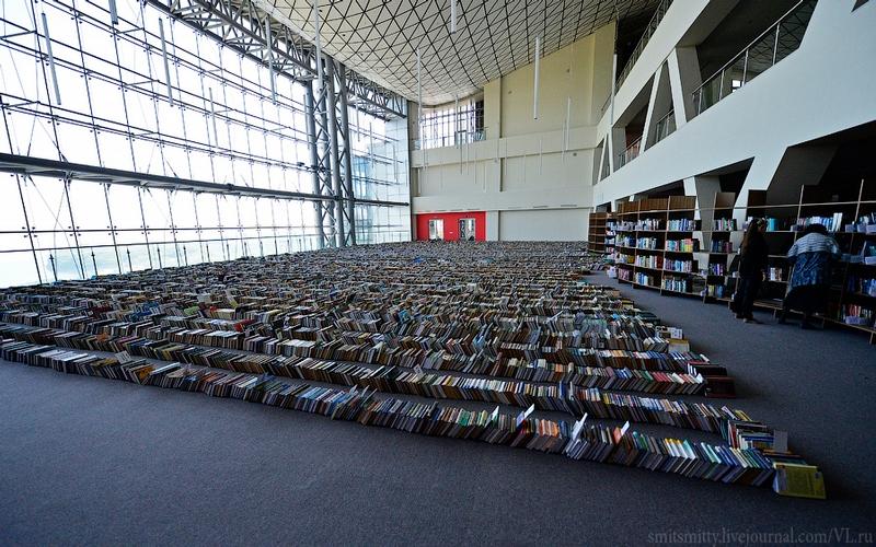 Eighty Thousand Books on the Floor