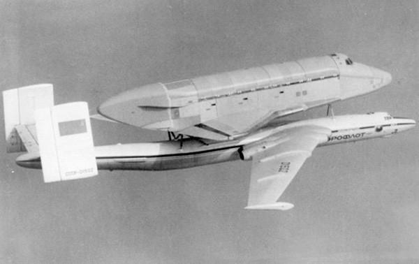 Rare Transport Aircraft VM-T Atlant