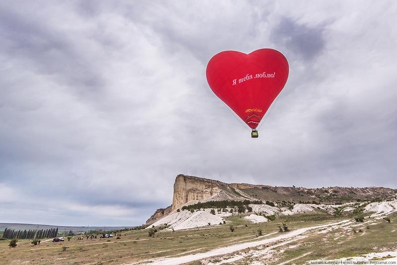 Big Red Heart Hot Air Balloon in Crimea