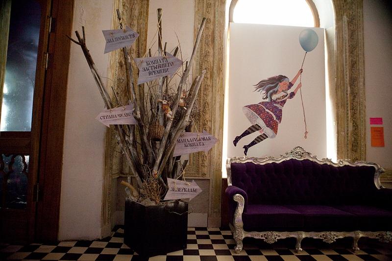 Russian Alice in Wonderland Museum