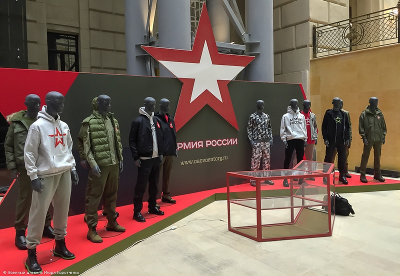 Russian Army Presented a Fashion Collection
