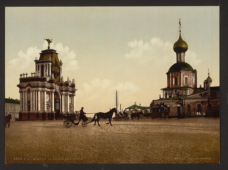 Russian Empire in the Late 19th Century