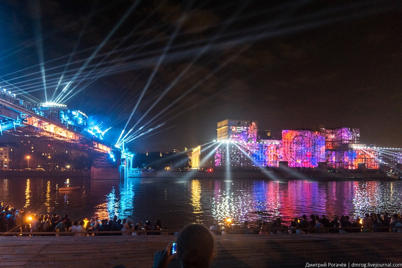 Awesome Laser Show in Moscow