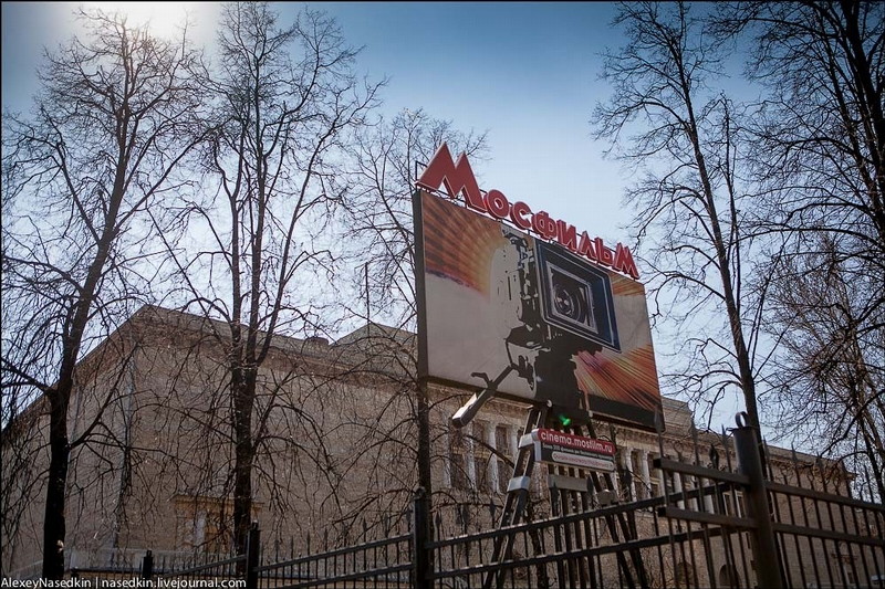 Russian Movie Industry: Mosfilm Studio